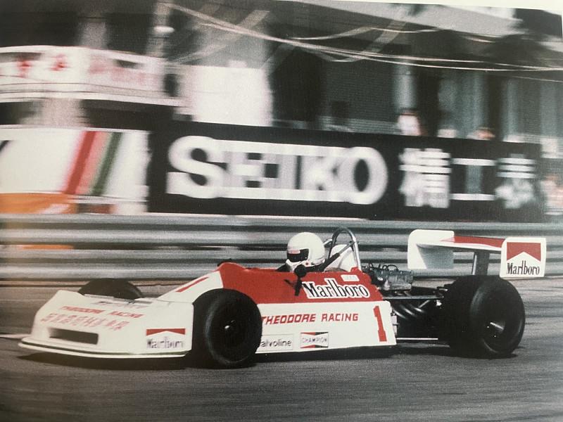 Fourth Macau Grand Prix win, again with Geoff Lees.
